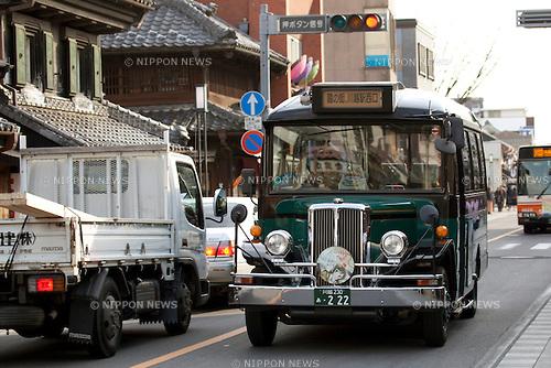 KOEDO LOOP BUS